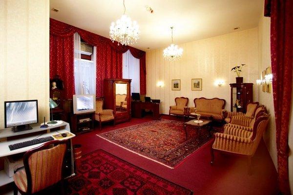 Hotel Austria - Wien - фото 6
