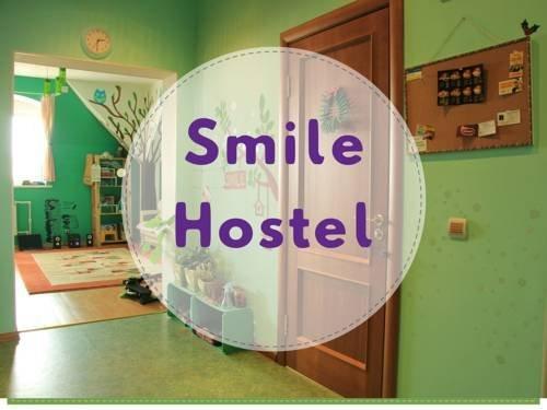 Smile House - фото 41