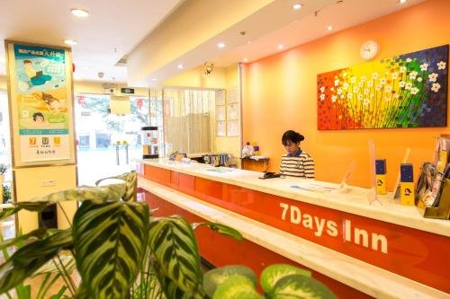 7Days Inn Guangzhou Tongdewei - фото 20