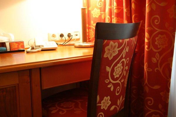 Hotel Pension Residenz - фото 8
