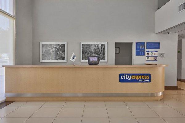 City Express Monterrey Aeropuerto - фото 15