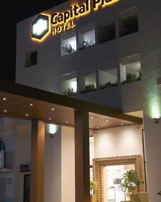 Capital Plaza Hotel - фото 13