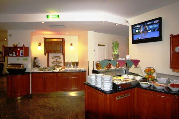 Suite Hotel 900 m zur Oper - фото 12