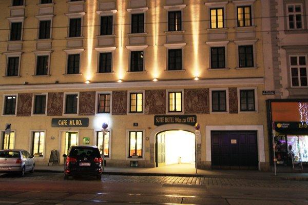 Suite Hotel 900 m zur Oper - фото 23