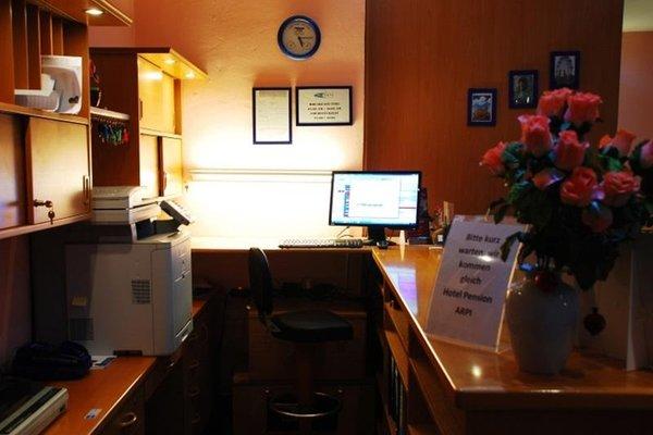 Hotel Pension ARPI - фото 9