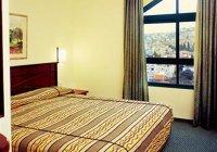 Отзывы Rimonim Mary's Well Nazareth Hotel