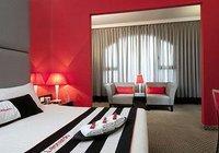Отзывы Leonardo Hotel Negev
