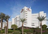 Отзывы Crowne Plaza Dead Sea Hotel