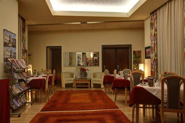 Pension Hotel Mariahilf - фото 16