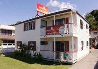 Отзывы Peppertree Lodge, 2 звезды