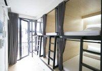 Отзывы Lamurr Sukhumvit 41