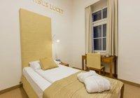 Отзывы Rimske Terme — Hotel Sofijin Dvor, 4 звезды