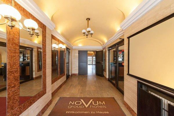 Novum Hotel Cristall Wien Messe - фото 18