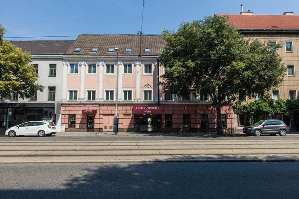 Novum Hotel Cristall Wien Messe - фото 22