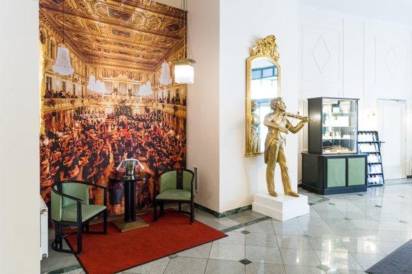 Hotel Johann Strauss - фото 10