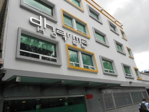 Hotel Dharma - фото 23