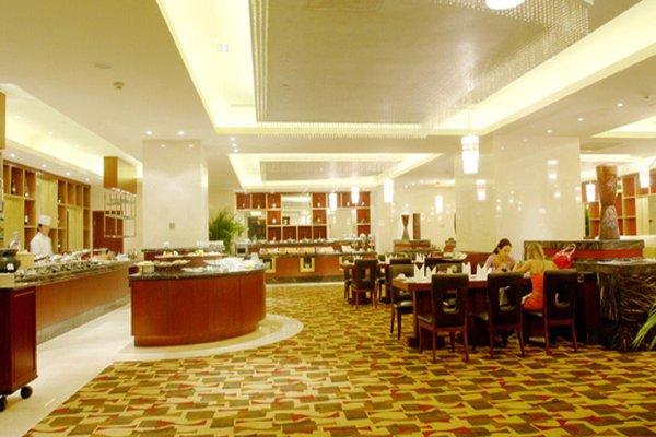 Beijing Kuntai Royal Hotel - фото 5