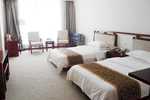 Rui De Hotel - Beijing, Datun