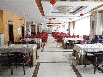 Hailiang Hotel - Langfang, Beiyuan