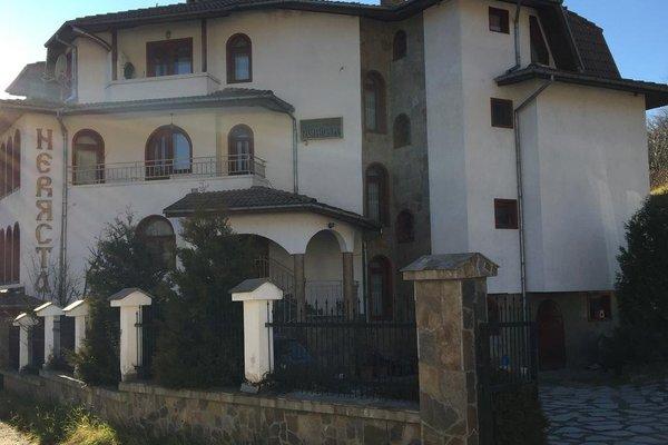 Family Hotel Nevyasta - фото 8