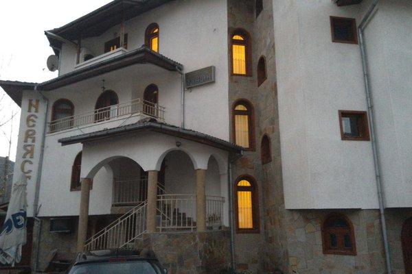 Family Hotel Nevyasta - фото 9