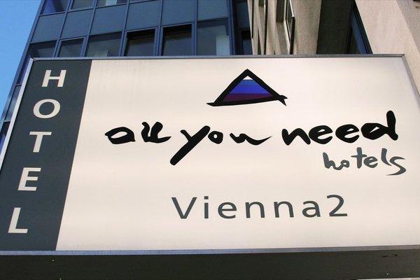 AllYouNeed Hotel Vienna2 - фото 18