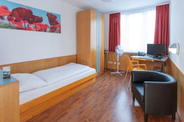 AllYouNeed Hotel Vienna2 - фото 4