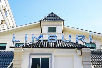 Limburi Hometel