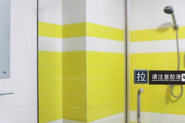 7Days Inn Beijing Chaoyangmen - фото 14