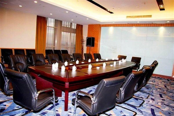 Guihu International Hotel - фото 12