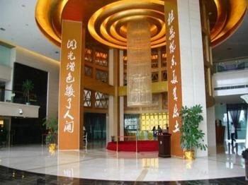 Guihu International Hotel - фото 3
