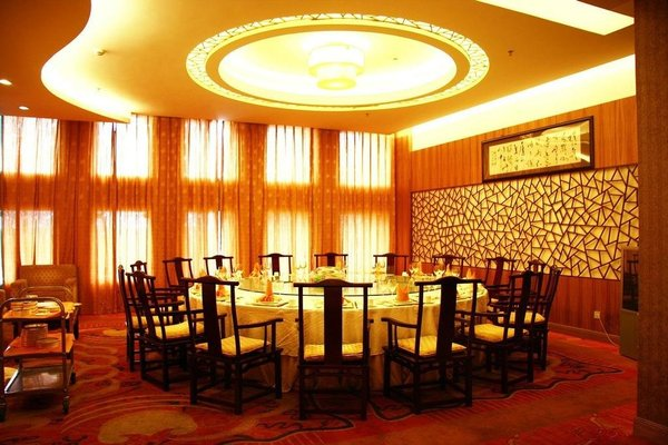 Guihu International Hotel - фото 8