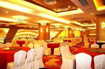 Guihu International Hotel - фото 9