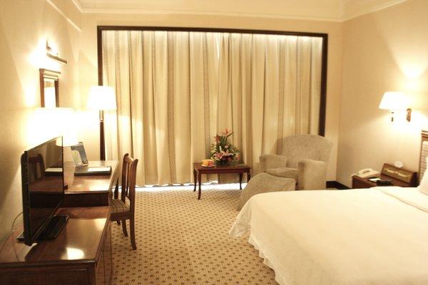 Fangzhong Sunshine Hotel - фото 3