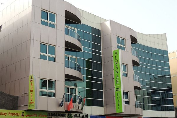 Al Manar Hotel Apartments - фото 23