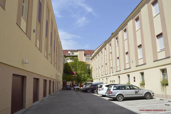 Austria Classic Hotel Wien - фото 22