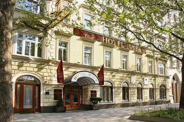 Austria Classic Hotel Wien - фото 23