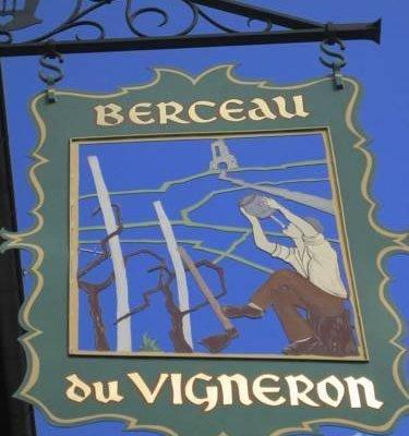 Hotel Berceau Du Vigneron - фото 18