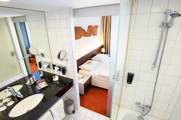 Austria Trend Hotel Europa Wien - фото 11