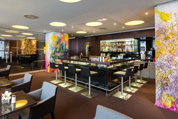 Austria Trend Hotel Europa Wien - фото 19