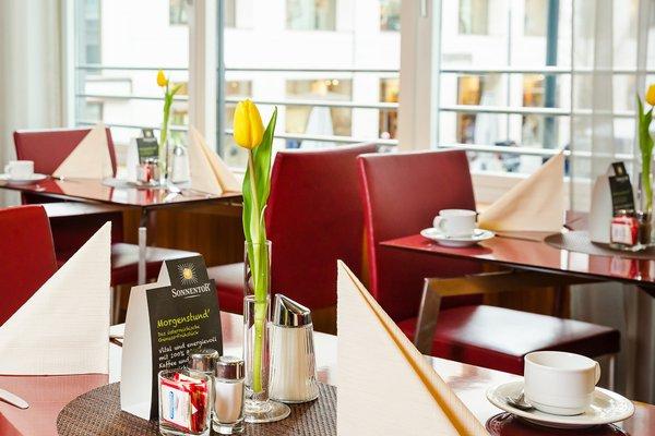 Austria Trend Hotel Europa Wien - фото 20