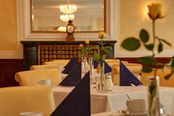 Austria Trend Hotel Astoria Wien - фото 15