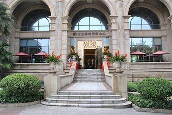 Regal Riviera Hotel Guangzhou - фото 14