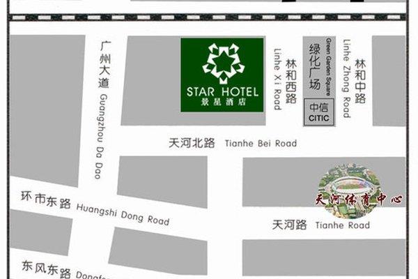 Star Hotel - фото 18