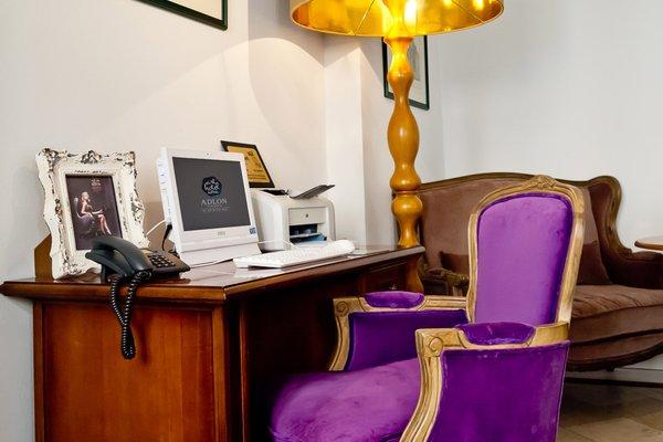 Arthotel ANA Adlon Vienna - фото 7