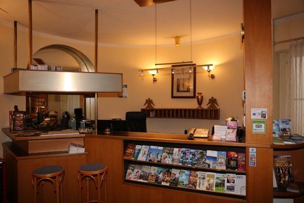 Hotel Am Schottenpoint - фото 13