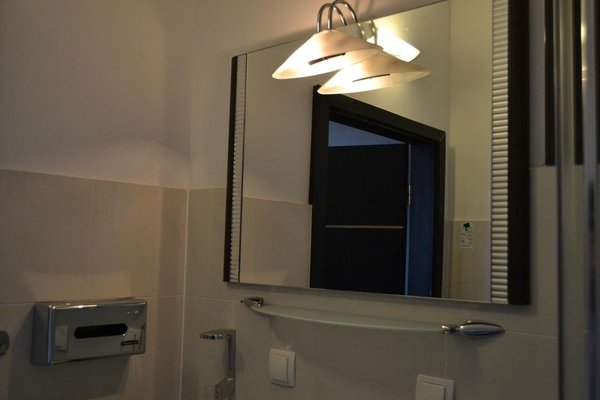 Bella Vienna City Apartments - фото 20