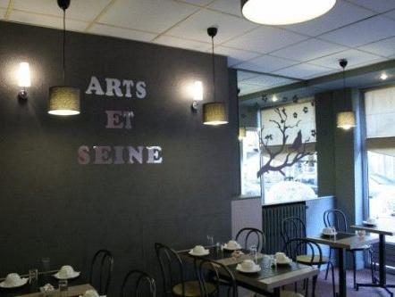 Arts Et Seine - фото 15