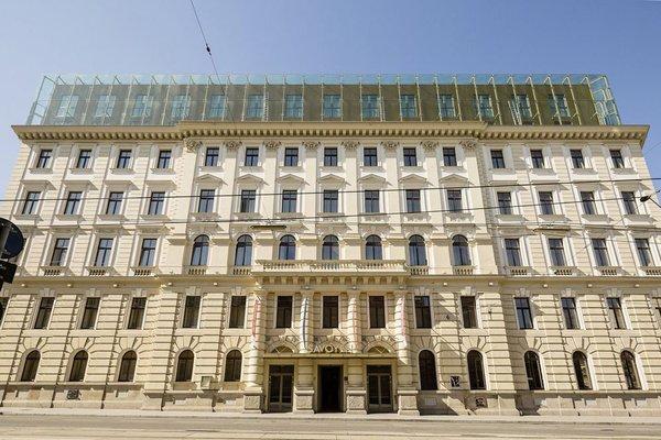 Austria Trend Hotel Savoyen Vienna - фото 22