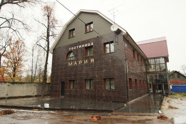 Гостиница Мария - фото 22